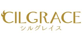 CILGRACEのロゴ画像
