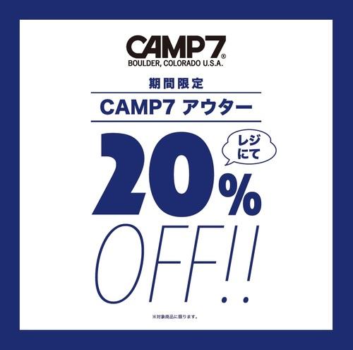 CAMP7アウター 20%オフ
