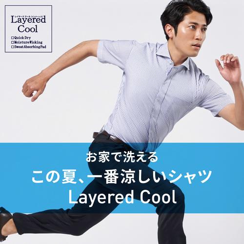 【新商品】レイヤードクール半袖シャツ入荷しました。