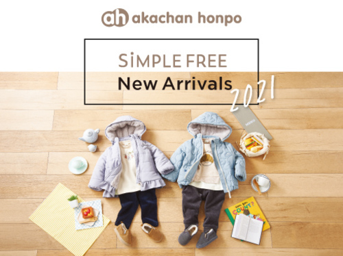 SiMPLEFREE New Arrivals(ベビー&キッズ版)