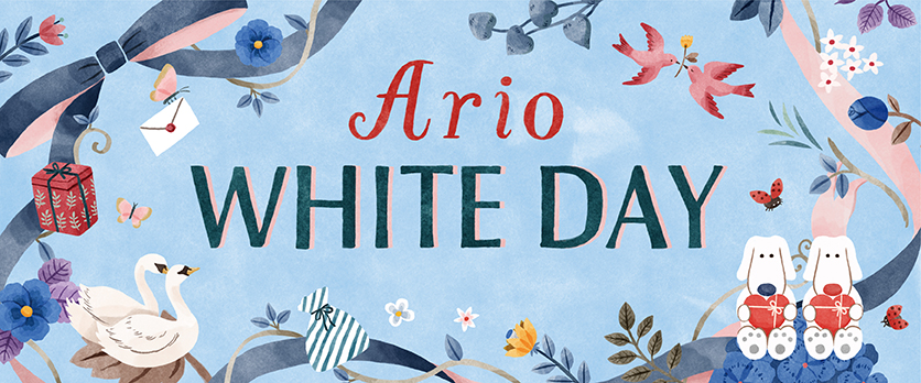 Ario WHITE DAY