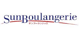 サンブーランジュリのロゴ画像