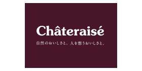 シャトレーゼのロゴ画像