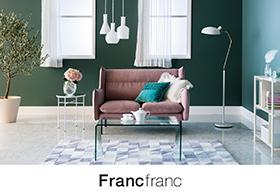 フランフランの画像