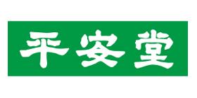 平安堂のロゴ画像