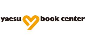 八重洲ブックセンターのロゴ画像